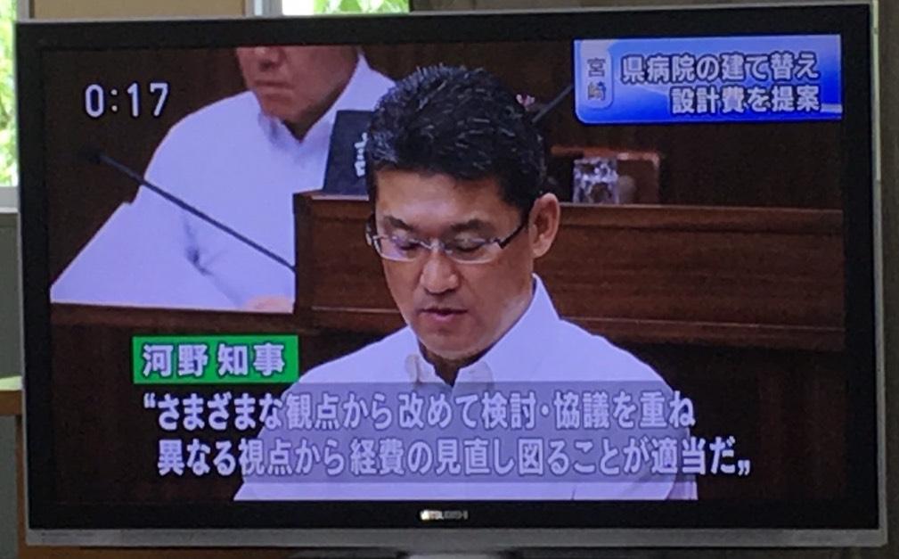 県立宮崎病院の再整備計画が動き始めた