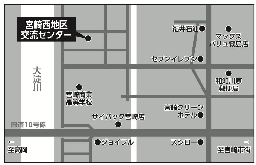 8月31日(木)18時30分より宮崎西地区交流センターで集会やります