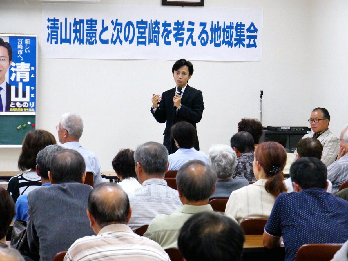 9月28日(木)18時30分より宮崎八幡宮で地域集会