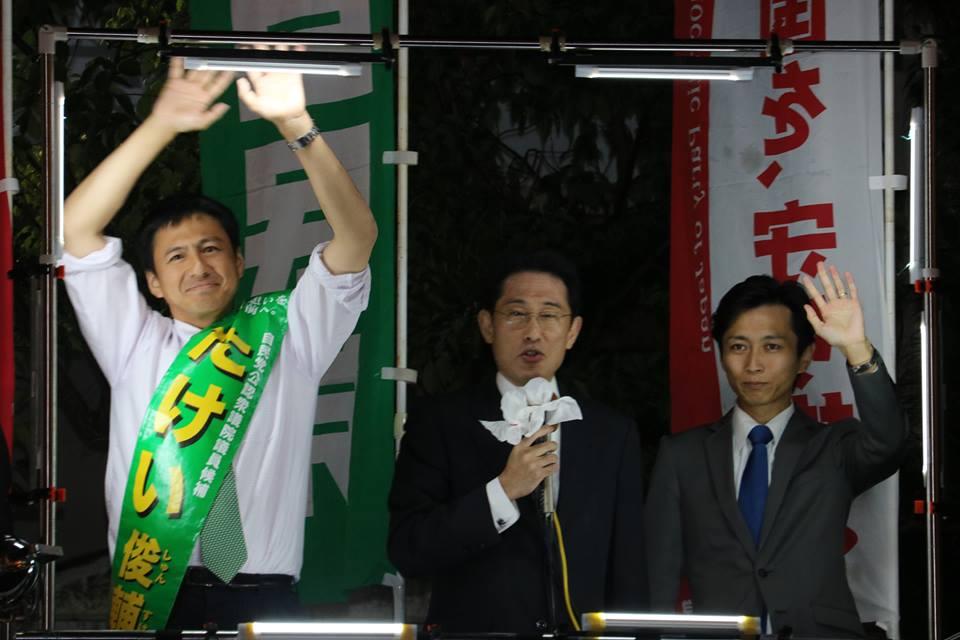 河野太郎大臣の応援メッセージと期日前投票のお願い