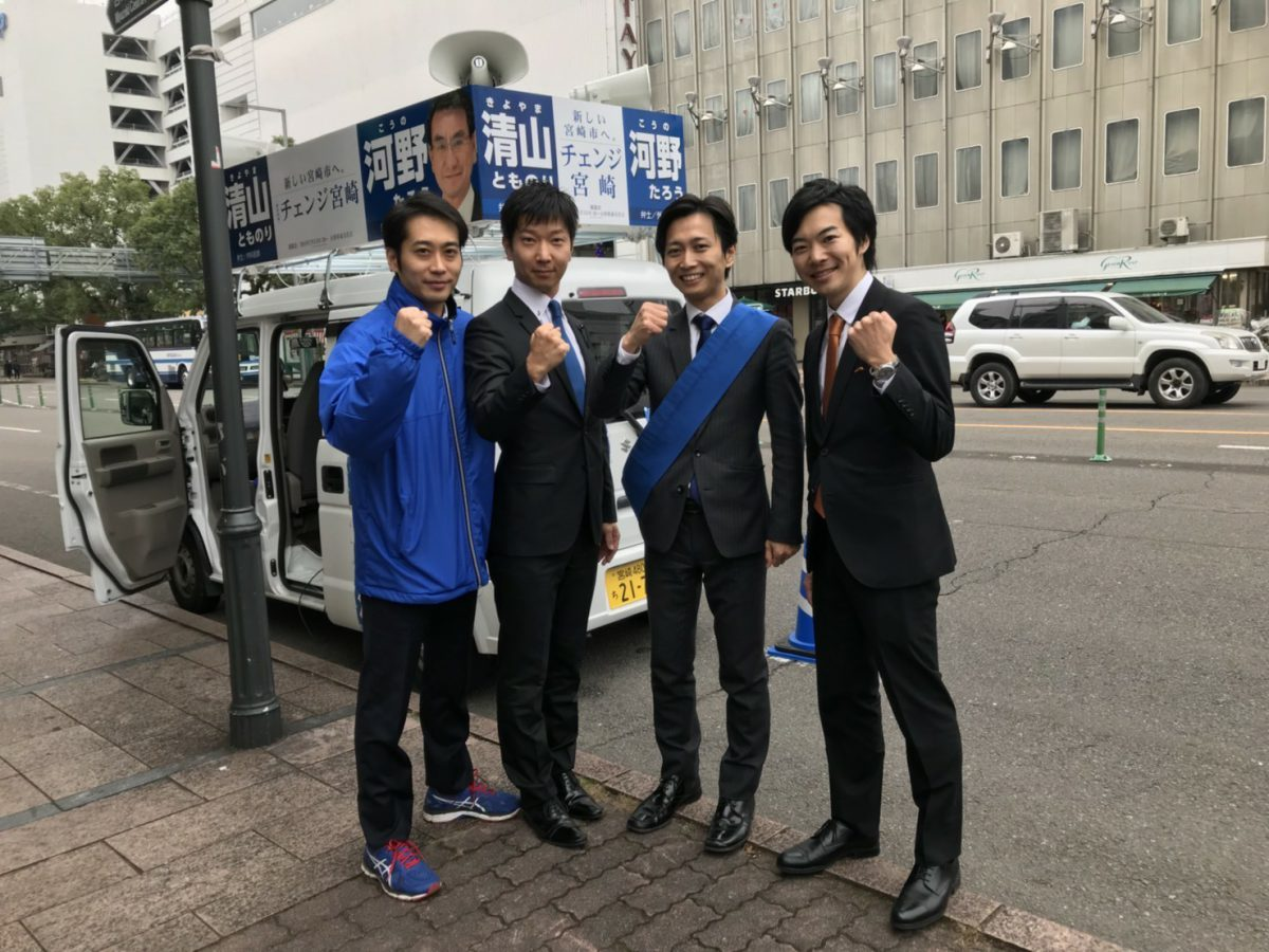 東京、兵庫からの仲間とフルコースで活動してきました